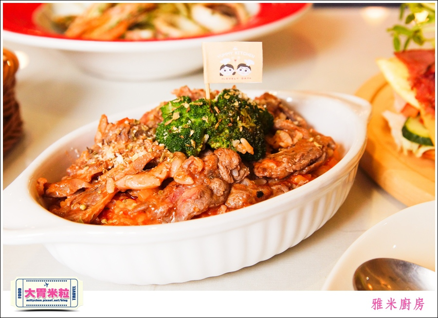 高雄雅米廚房YummyKitchen@大胃米粒0019.jpg