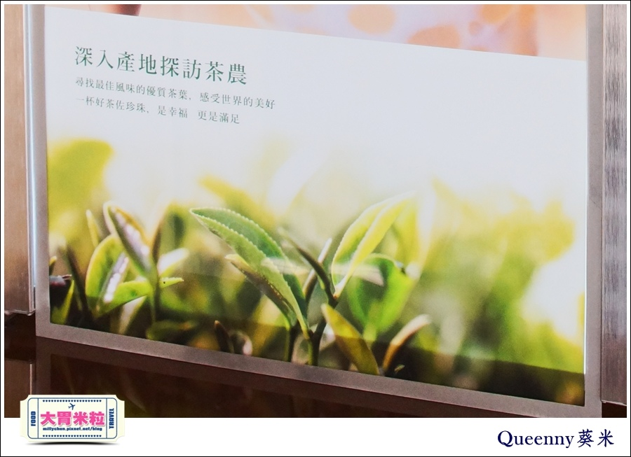 QUEENNY葵米高雄珍珠飲品推薦@大胃米粒0058 .jpg