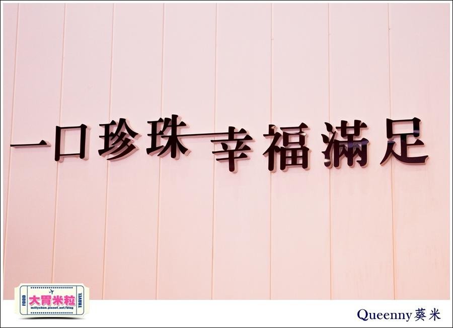 QUEENNY葵米高雄珍珠飲品推薦@大胃米粒0019.jpg