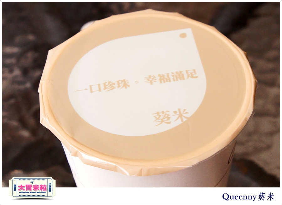 QUEENNY葵米高雄珍珠飲品推薦@大胃米粒0051.jpg