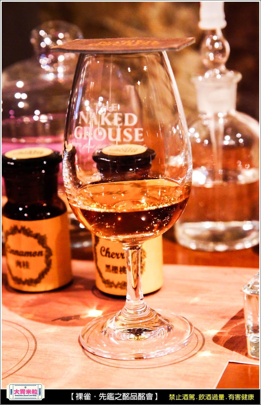 裸雀威士忌先鑑之酩品酩會@蘇格蘭威士忌推薦@初次雪莉桶@大胃米粒0039.jpg