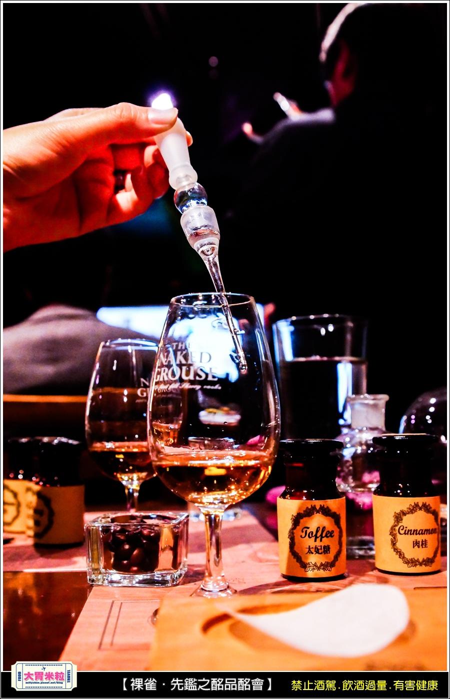 裸雀威士忌先鑑之酩品酩會@蘇格蘭威士忌推薦@初次雪莉桶@大胃米粒0043.jpg