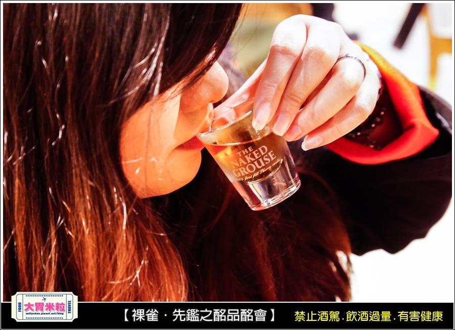 裸雀威士忌先鑑之酩品酩會@蘇格蘭威士忌推薦@初次雪莉桶@大胃米粒0057.jpg