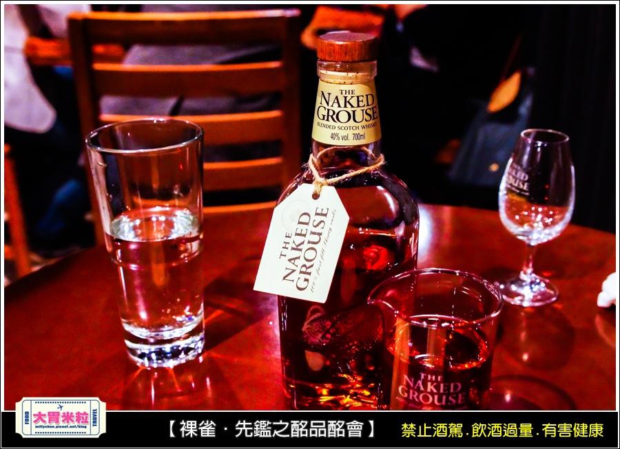 裸雀威士忌先鑑之酩品酩會@蘇格蘭威士忌推薦@初次雪莉桶@大胃米粒0059.jpg