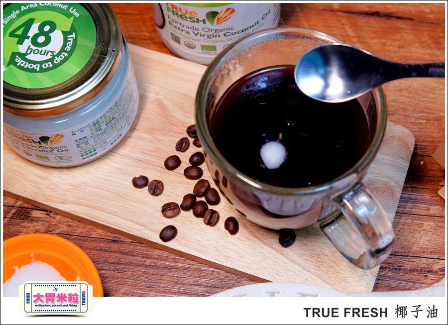 TRUE FRESH椰子油料理推薦@大胃米粒0011.jpg
