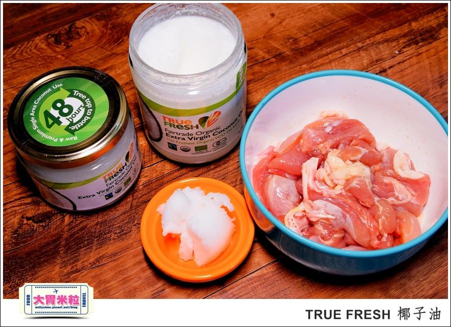 TRUE FRESH椰子油料理推薦@大胃米粒0020.jpg