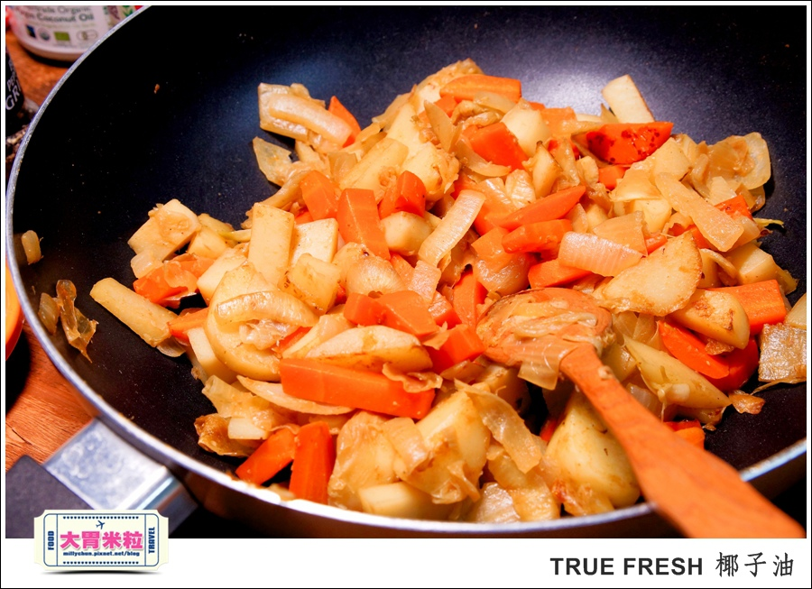 TRUE FRESH椰子油料理推薦@大胃米粒0025.jpg