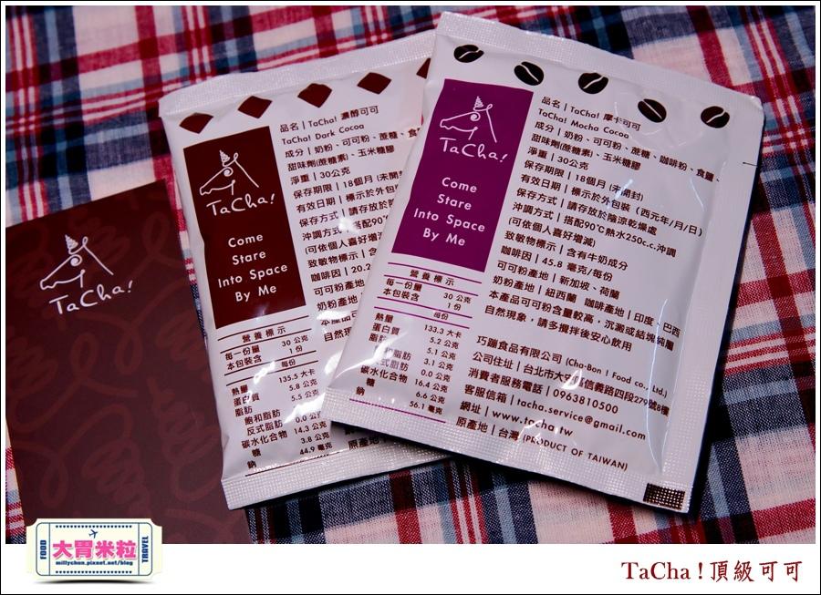 TaCha可可粉即溶沖泡包推薦@大胃米粒0012.jpg