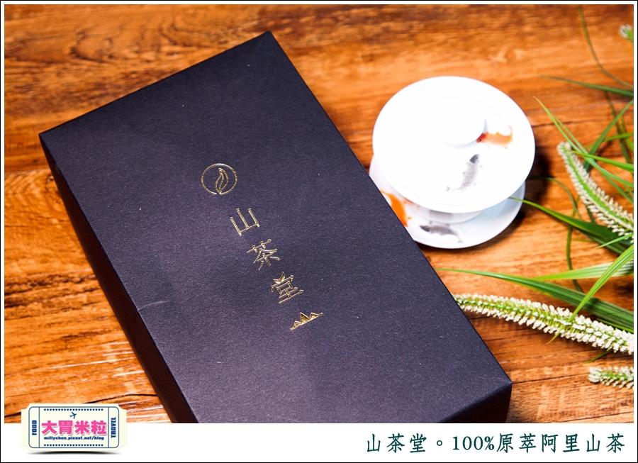 山茶堂100%原萃阿里山茶@阿里山烏龍茶葉推薦@大胃米粒0001.jpg