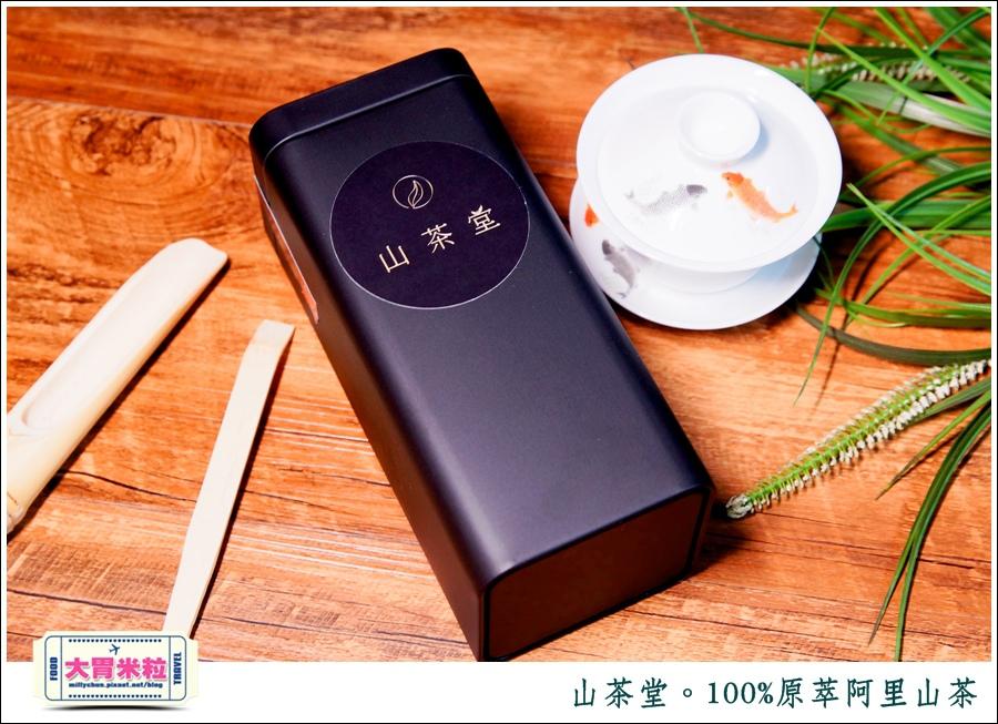 山茶堂100%原萃阿里山茶@阿里山烏龍茶葉推薦@大胃米粒0003.jpg