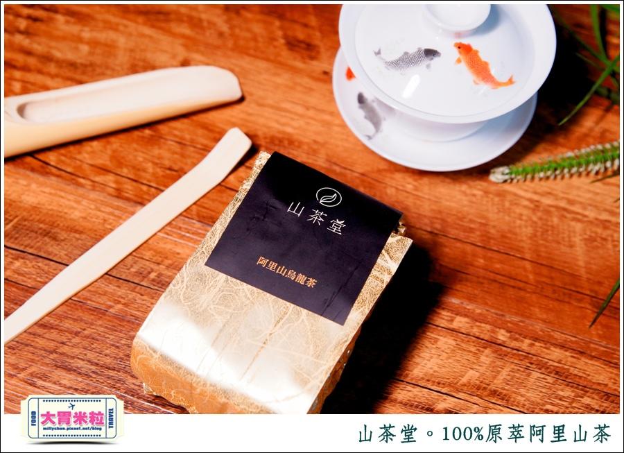山茶堂100%原萃阿里山茶@阿里山烏龍茶葉推薦@大胃米粒0008.jpg