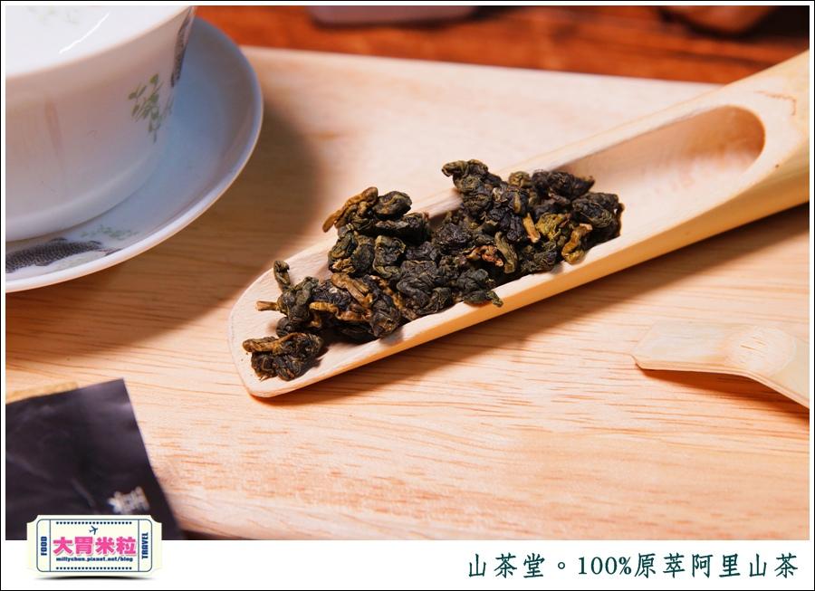 山茶堂100%原萃阿里山茶@阿里山烏龍茶葉推薦@大胃米粒0010.jpg