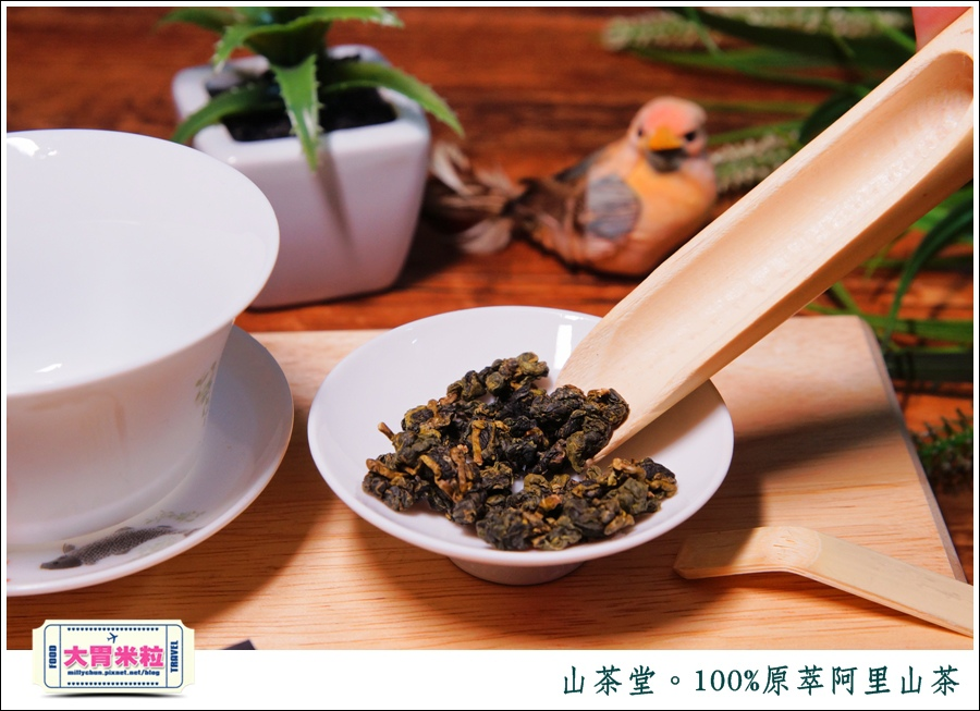 山茶堂100%原萃阿里山茶@阿里山烏龍茶葉推薦@大胃米粒0011.jpg