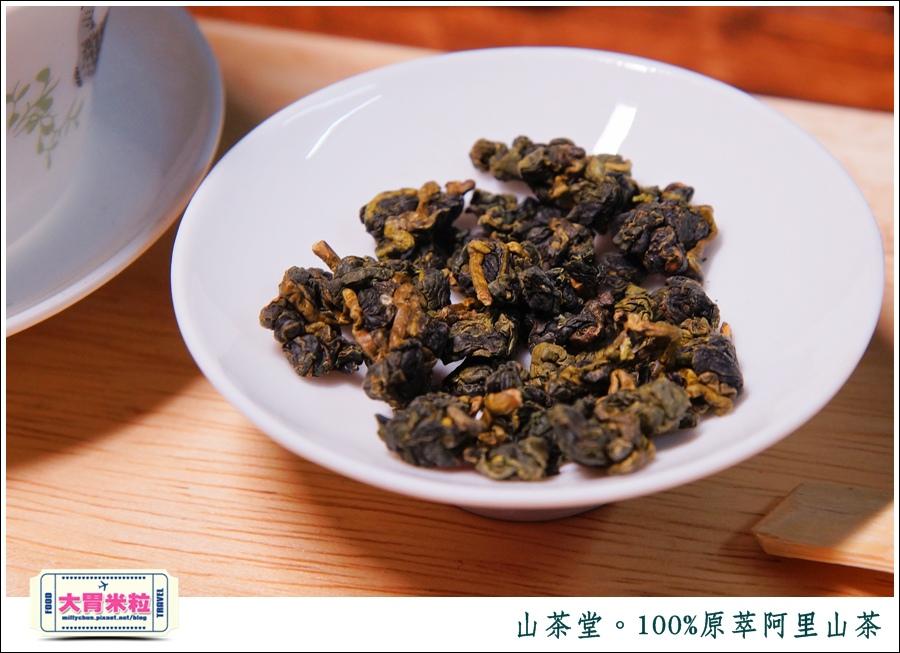 山茶堂100%原萃阿里山茶@阿里山烏龍茶葉推薦@大胃米粒0012.jpg