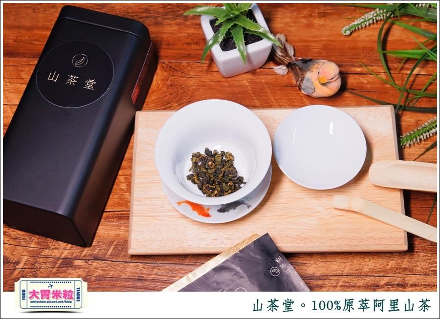 山茶堂100%原萃阿里山茶@阿里山烏龍茶葉推薦@大胃米粒0015.jpg