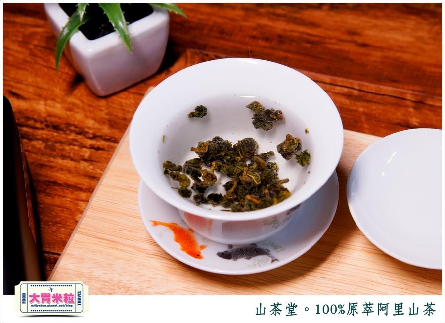 山茶堂100%原萃阿里山茶@阿里山烏龍茶葉推薦@大胃米粒0017.jpg