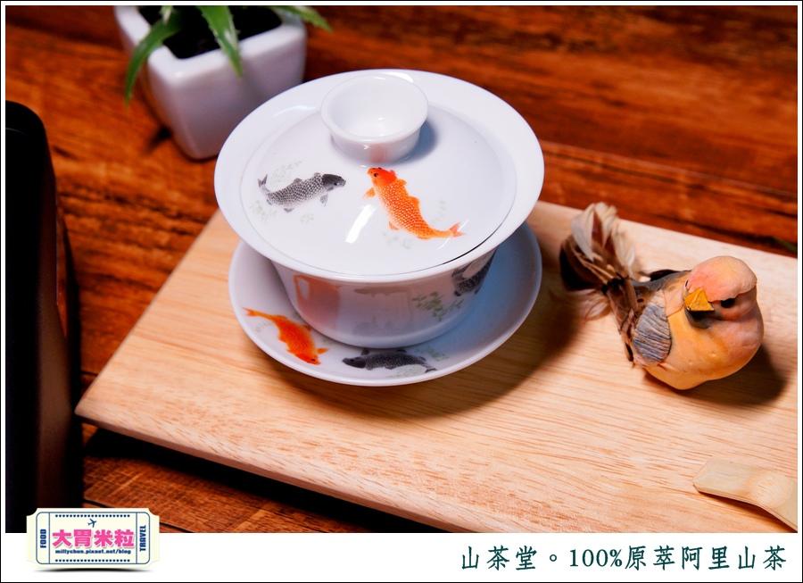山茶堂100%原萃阿里山茶@阿里山烏龍茶葉推薦@大胃米粒0019.jpg