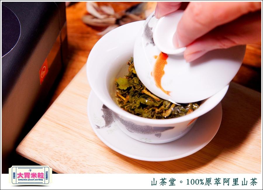 山茶堂100%原萃阿里山茶@阿里山烏龍茶葉推薦@大胃米粒0021.jpg