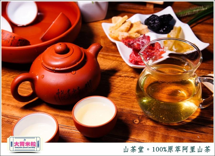 山茶堂100%原萃阿里山茶@阿里山烏龍茶葉推薦@大胃米粒0024.jpg