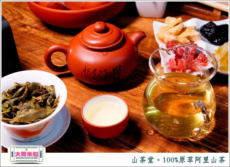 山茶堂100%原萃阿里山茶@阿里山烏龍茶葉推薦@大胃米粒0031.jpg