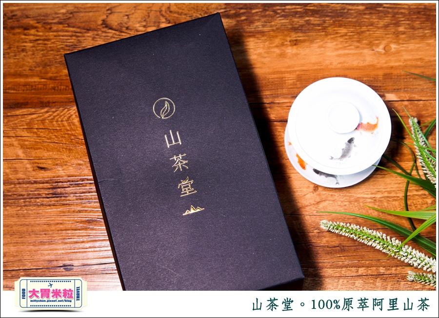 山茶堂100%原萃阿里山茶@阿里山烏龍茶葉推薦@大胃米粒0032.jpg