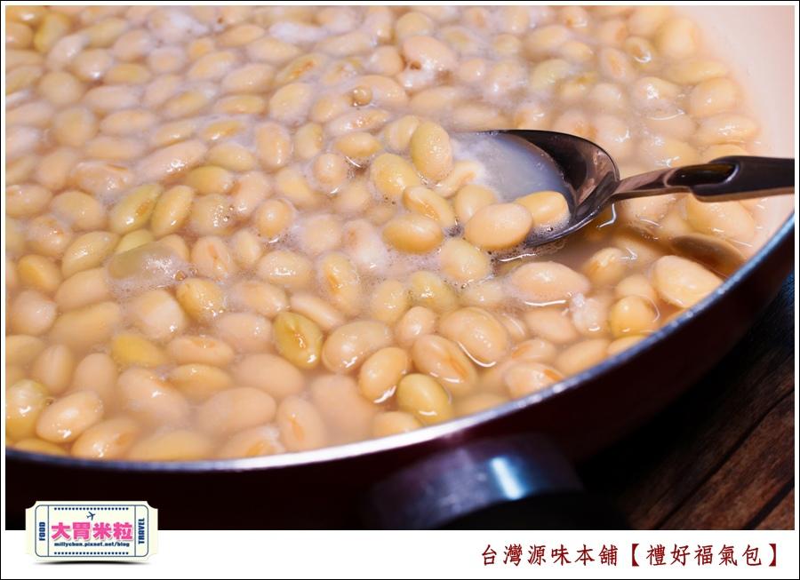 台灣源味本舖禮好福氣包@黃豆料理推薦@大胃米粒0017.jpg
