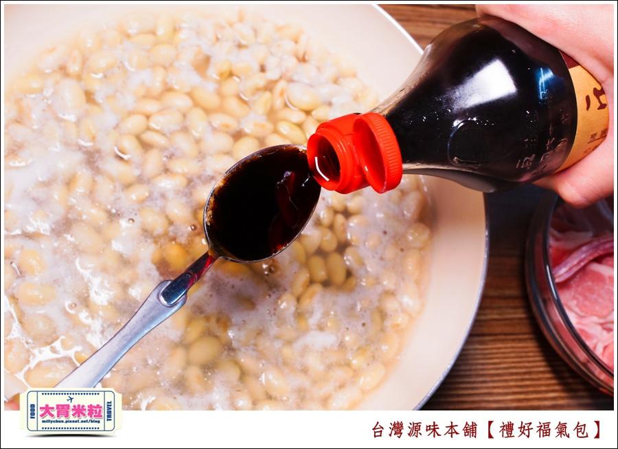台灣源味本舖禮好福氣包@黃豆料理推薦@大胃米粒0018.jpg