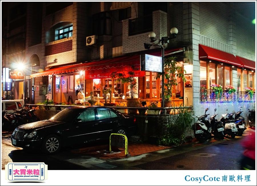 台北CosyCote南歐餐台北CosyCote南歐餐廳料理推薦@大胃米粒0003.jpg