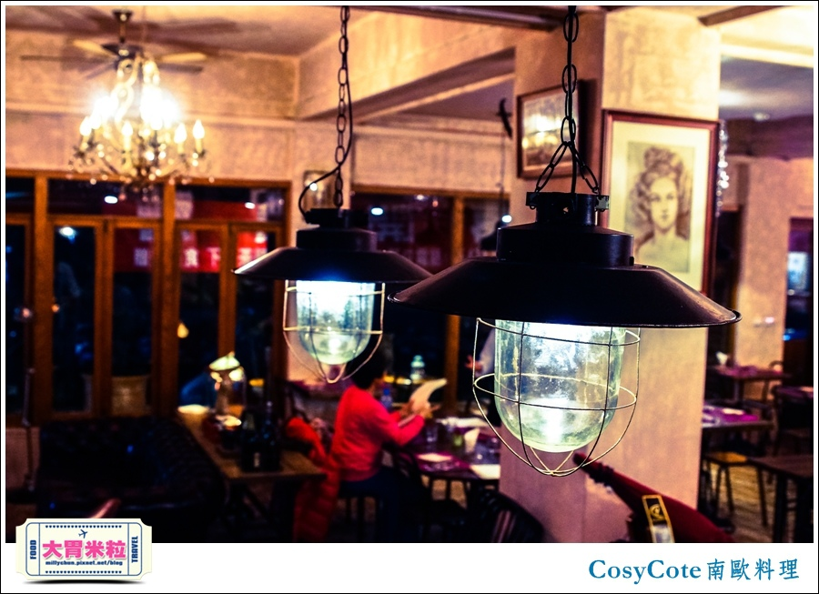 台北CosyCote南歐餐台北CosyCote南歐餐廳料理推薦@大胃米粒0007.jpg