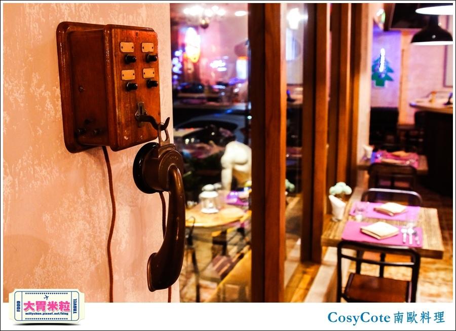 台北CosyCote南歐餐台北CosyCote南歐餐廳料理推薦@大胃米粒0008.jpg
