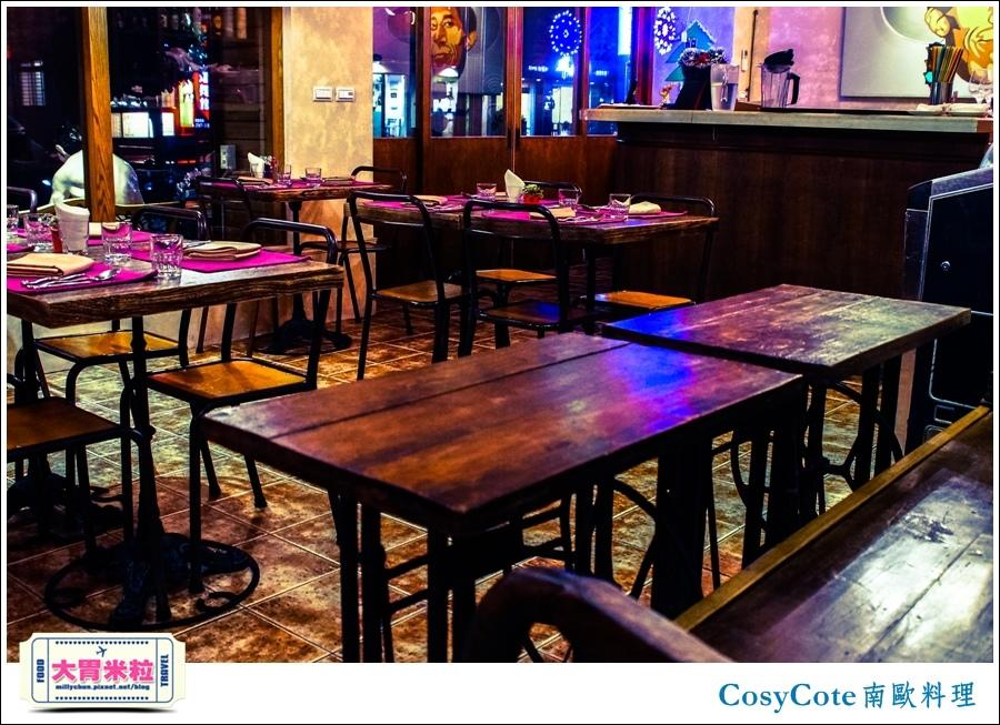 台北CosyCote南歐餐台北CosyCote南歐餐廳料理推薦@大胃米粒0014.jpg