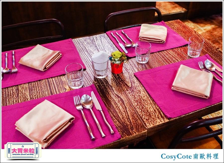 台北CosyCote南歐餐台北CosyCote南歐餐廳料理推薦@大胃米粒0026.jpg