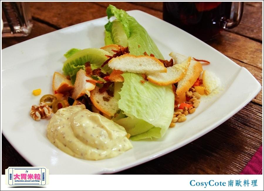 台北CosyCote南歐餐台北CosyCote南歐餐廳料理推薦@大胃米粒0030.jpg