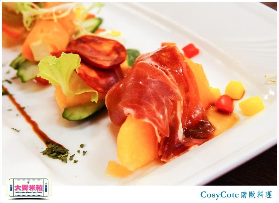 台北CosyCote南歐餐台北CosyCote南歐餐廳料理推薦@大胃米粒0034.jpg