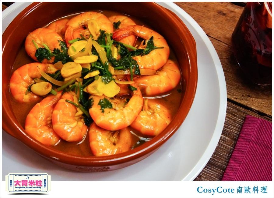 台北CosyCote南歐餐台北CosyCote南歐餐廳料理推薦@大胃米粒0043.jpg