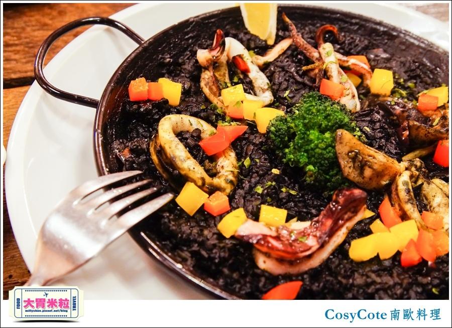 台北CosyCote南歐餐台北CosyCote南歐餐廳料理推薦@大胃米粒0049.jpg