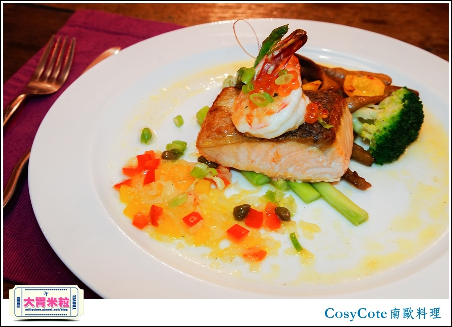 台北CosyCote南歐餐台北CosyCote南歐餐廳料理推薦@大胃米粒0052.jpg