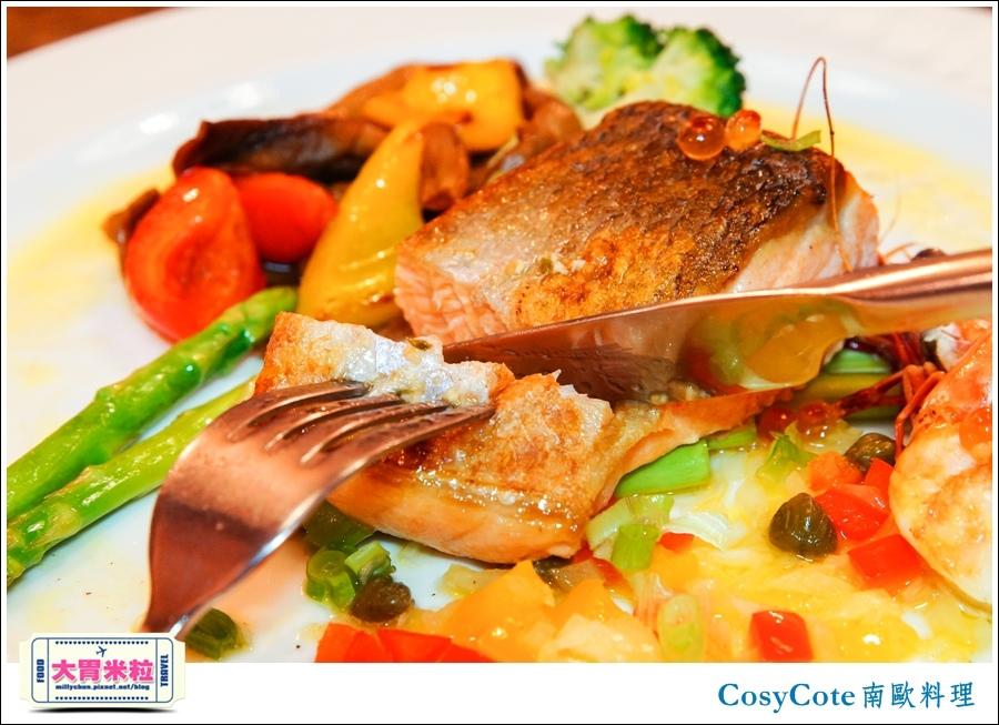 台北CosyCote南歐餐台北CosyCote南歐餐廳料理推薦@大胃米粒0053.jpg