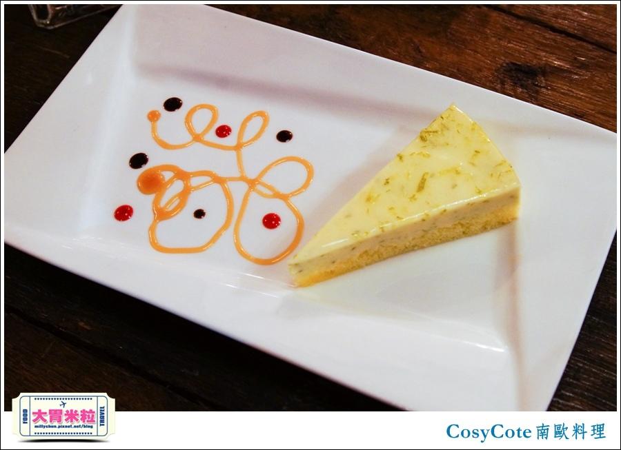 台北CosyCote南歐餐台北CosyCote南歐餐廳料理推薦@大胃米粒0058.jpg