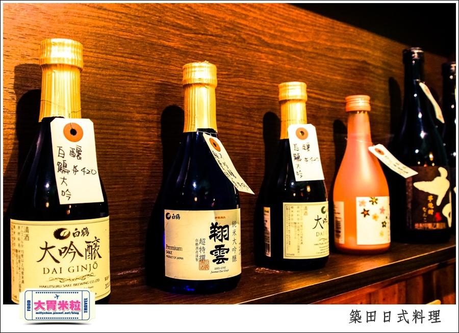 高雄築田日式定食串燒料理推薦@大胃米粒0019.jpg