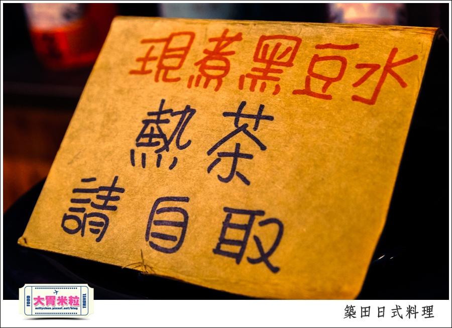 高雄築田日式定食串燒料理推薦@大胃米粒0022.jpg