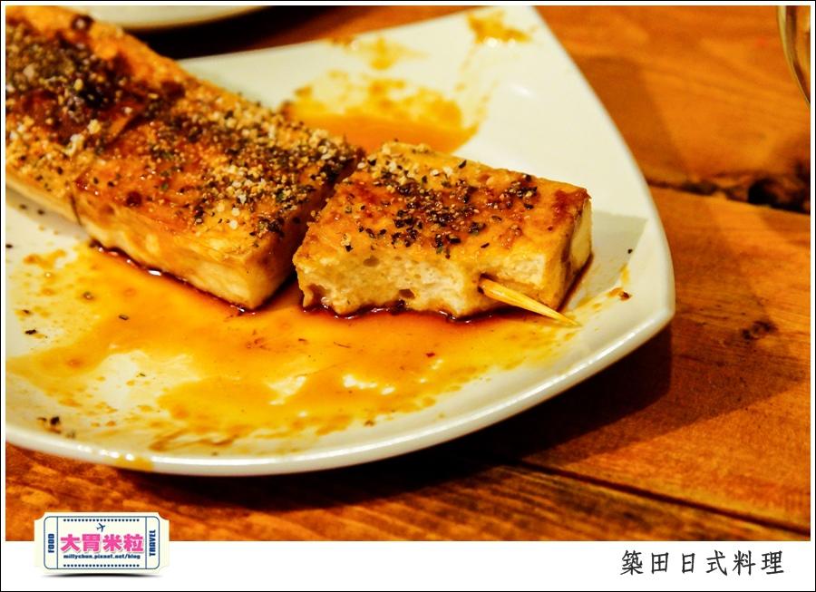 高雄築田日式定食串燒料理推薦@大胃米粒0053.jpg