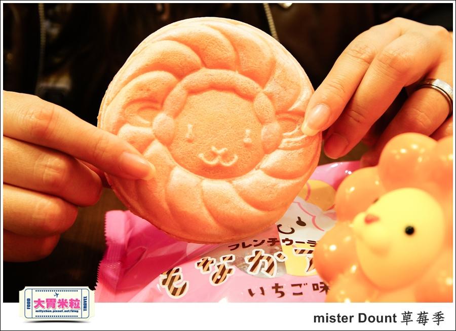 mister Dounth草莓季甜甜圈推薦@大胃米粒0019.jpg
