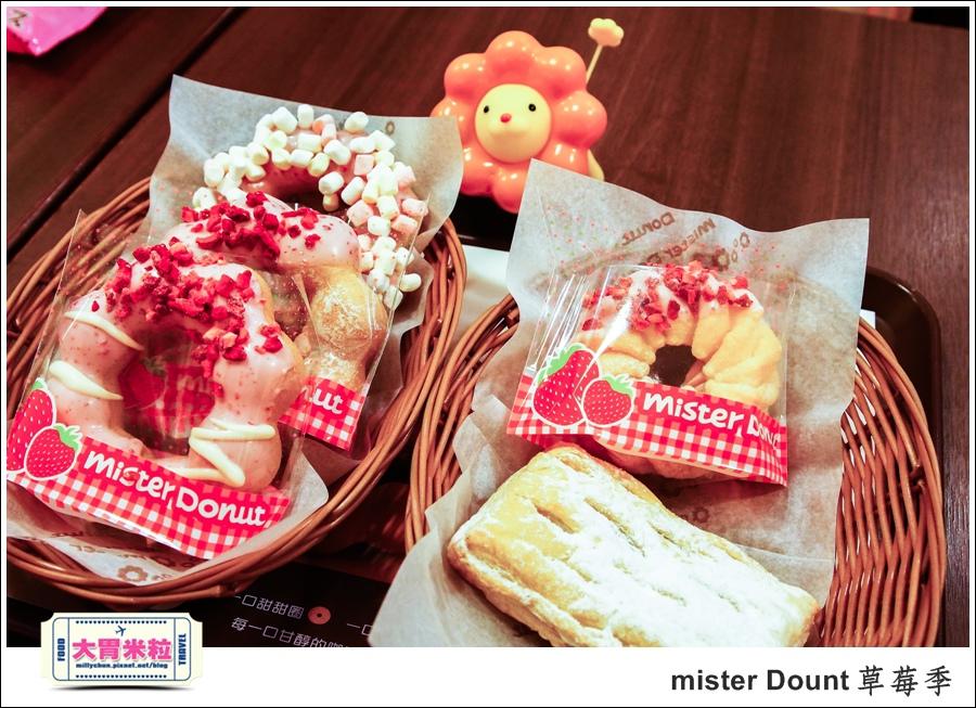 mister Dounth草莓季甜甜圈推薦@大胃米粒0022.jpg
