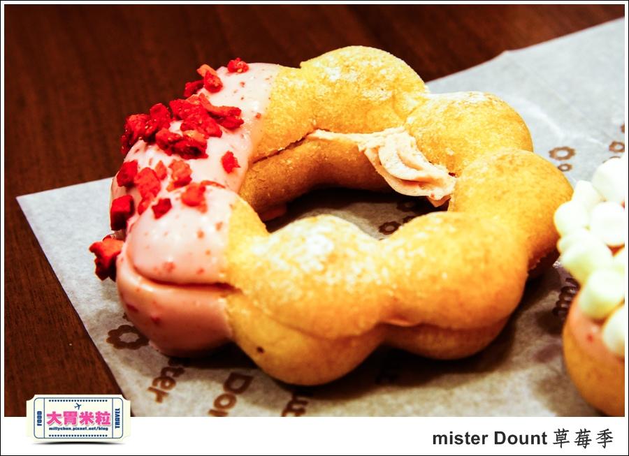 mister Dounth草莓季甜甜圈推薦@大胃米粒0028.jpg