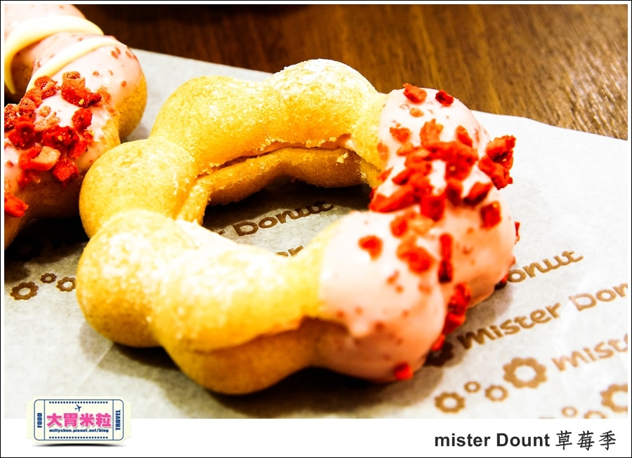 mister Dounth草莓季甜甜圈推薦@大胃米粒0030.jpg