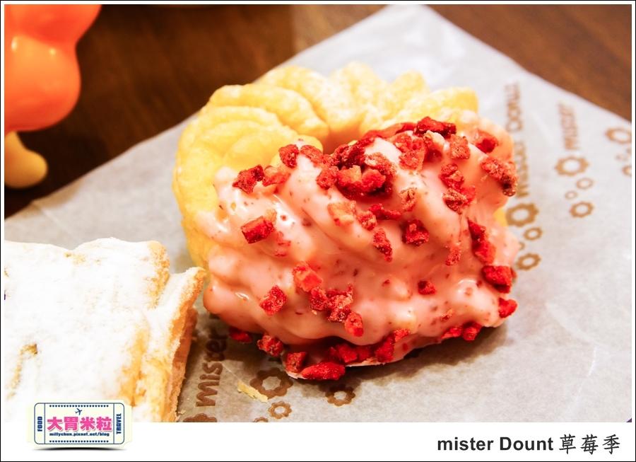 mister Dounth草莓季甜甜圈推薦@大胃米粒0031.jpg