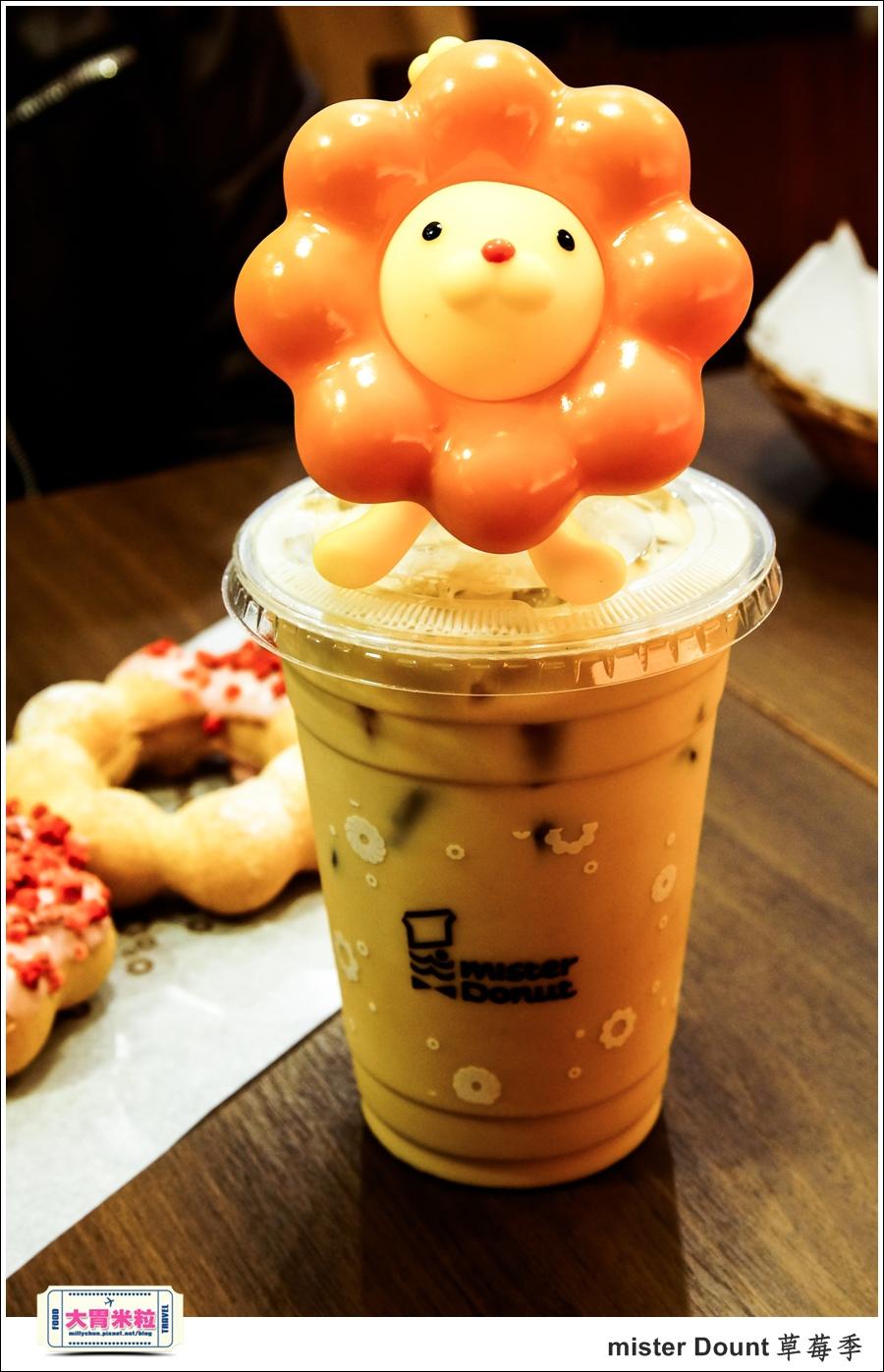 mister Dounth草莓季甜甜圈推薦@大胃米粒0034.jpg