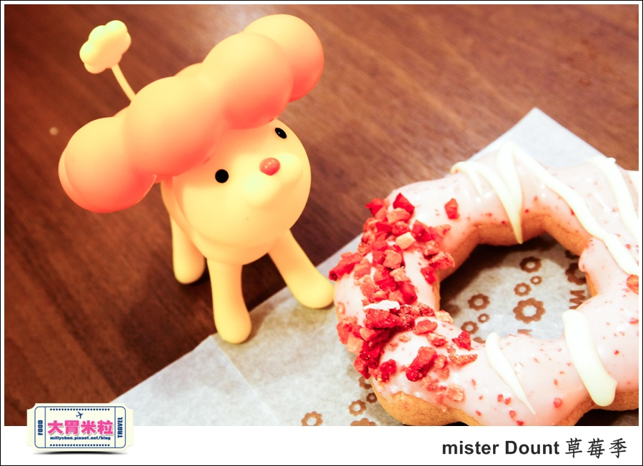 mister Dounth草莓季甜甜圈推薦@大胃米粒0038.jpg