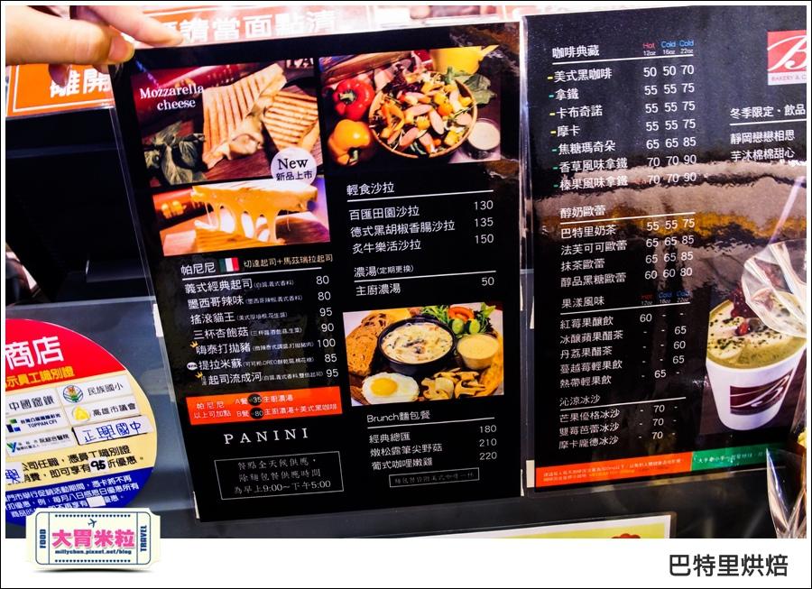 巴特里烘焙中正店@爆漿起士塔推薦@大胃米粒0005.jpg